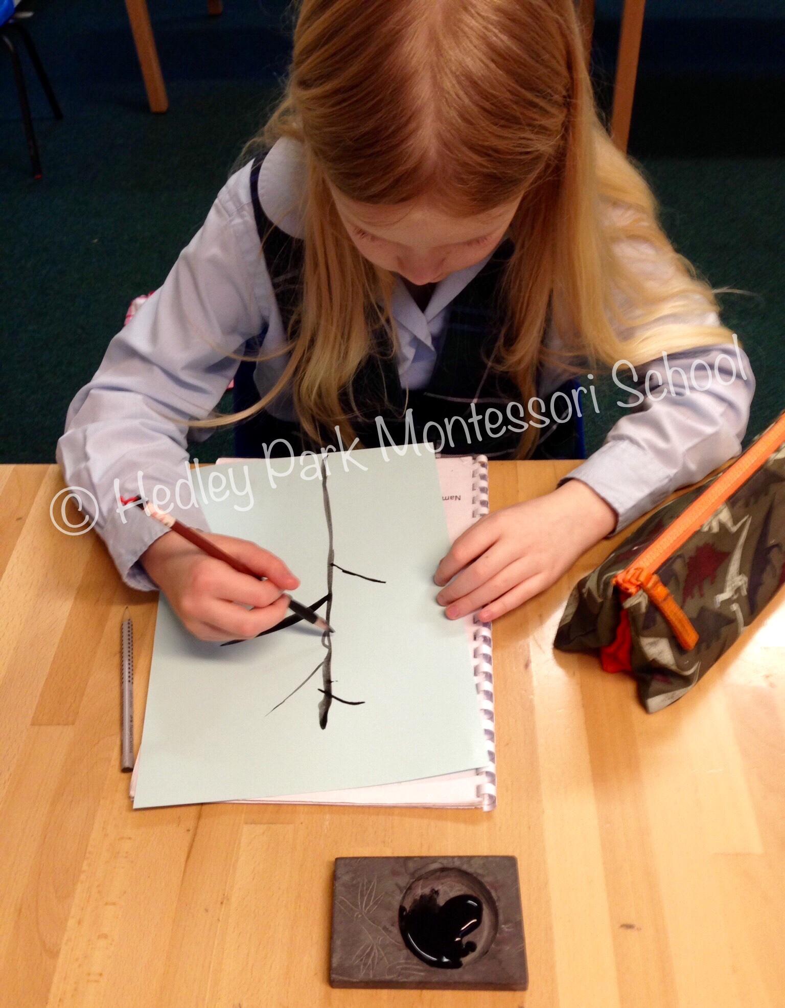 Senior Class - Chinese Calligraphy